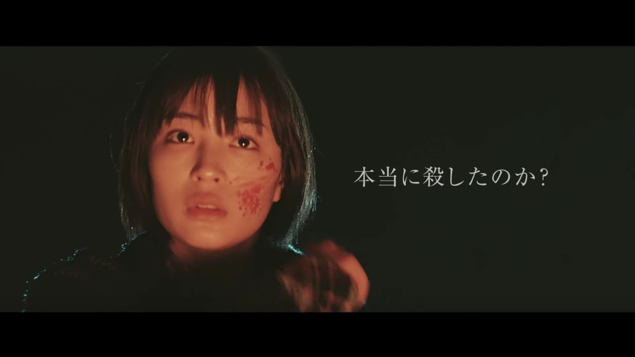 無料 昼顔 ホームシアター 映画